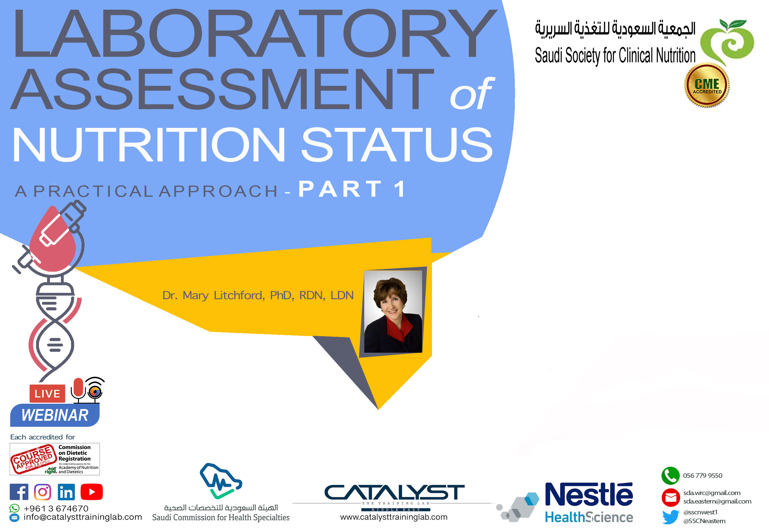 Laboratory Assessment of Nutrition Status - Part 1