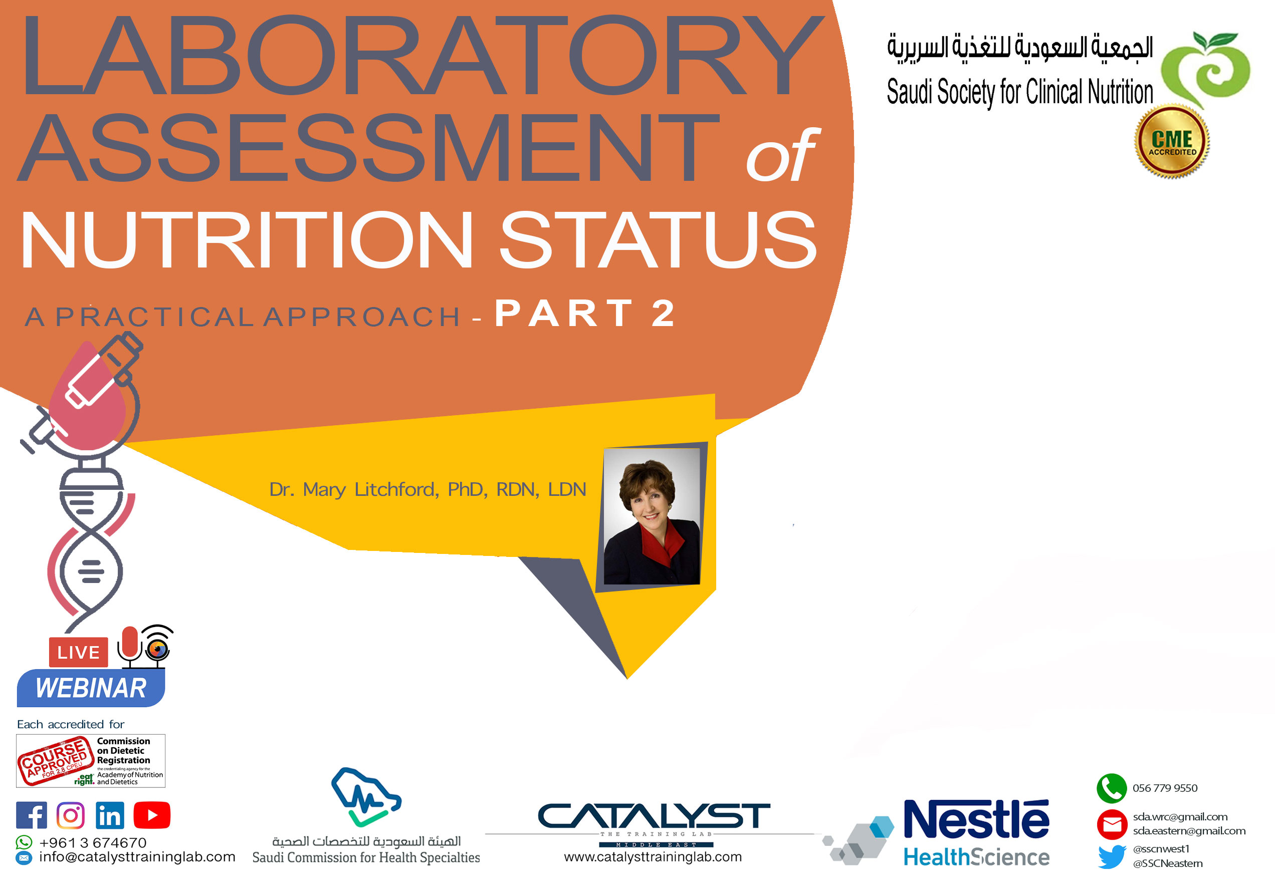 Laboratory Assessment of Nutrition Status - Part 2